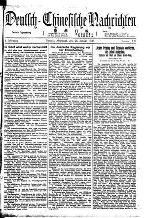 Deutsch-chinesische Nachrichten on Jan 25, 1933
