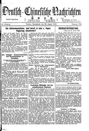 Deutsch-chinesische Nachrichten vom 28.01.1933