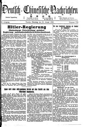 Deutsch-chinesische Nachrichten vom 31.01.1933