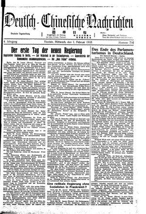Deutsch-chinesische Nachrichten vom 01.02.1933