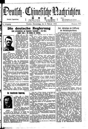 Deutsch-chinesische Nachrichten vom 02.02.1933