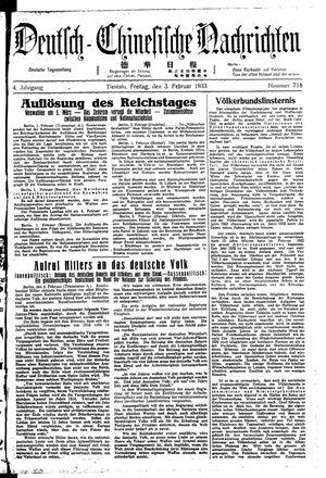 Deutsch-chinesische Nachrichten vom 03.02.1933