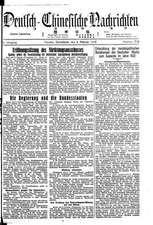 Deutsch-chinesische Nachrichten vom 04.02.1933