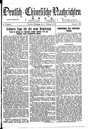 Deutsch-chinesische Nachrichten on Feb 7, 1933