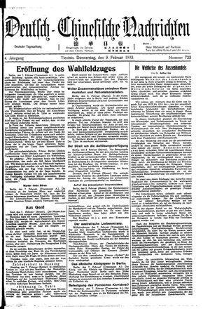 Deutsch-chinesische Nachrichten vom 09.02.1933