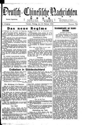Deutsch-chinesische Nachrichten vom 10.02.1933