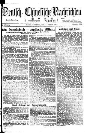 Deutsch-chinesische Nachrichten vom 11.02.1933