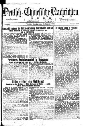 Deutsch-chinesische Nachrichten vom 12.02.1933