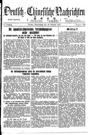 Deutsch-chinesische Nachrichten on Feb 16, 1933