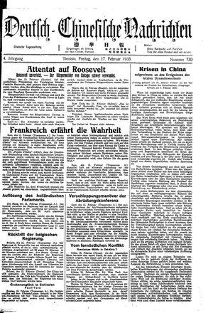 Deutsch-chinesische Nachrichten vom 17.02.1933