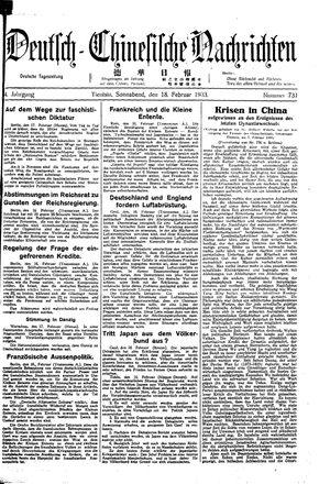 Deutsch-chinesische Nachrichten vom 18.02.1933