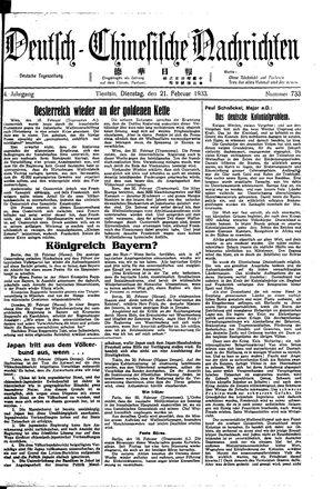Deutsch-chinesische Nachrichten vom 21.02.1933