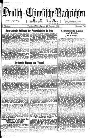 Deutsch-chinesische Nachrichten vom 22.02.1933
