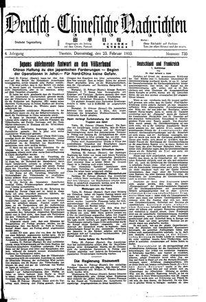 Deutsch-chinesische Nachrichten vom 23.02.1933