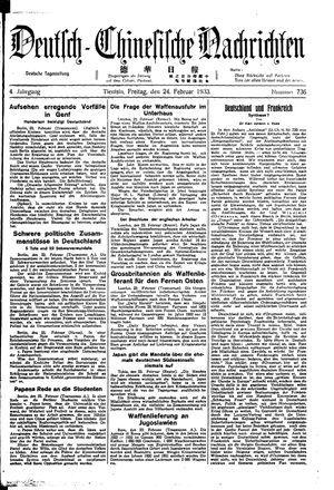 Deutsch-chinesische Nachrichten on Feb 24, 1933