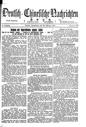 Deutsch-chinesische Nachrichten vom 25.02.1933