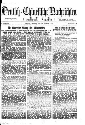 Deutsch-chinesische Nachrichten on Feb 26, 1933