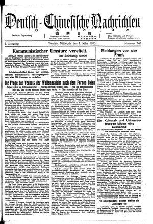 Deutsch-chinesische Nachrichten vom 01.03.1933