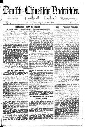 Deutsch-chinesische Nachrichten vom 02.03.1933
