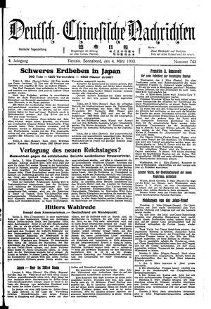 Deutsch-chinesische Nachrichten vom 04.03.1933