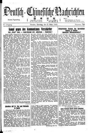 Deutsch-chinesische Nachrichten vom 05.03.1933