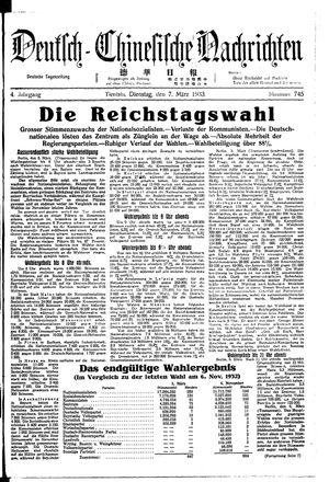 Deutsch-chinesische Nachrichten vom 07.03.1933