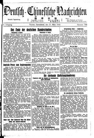 Deutsch-chinesische Nachrichten vom 11.03.1933