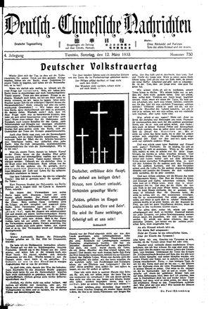 Deutsch-chinesische Nachrichten vom 12.03.1933