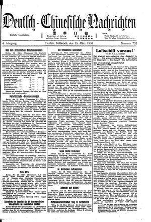 Deutsch-chinesische Nachrichten vom 15.03.1933