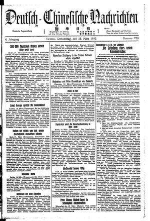 Deutsch-chinesische Nachrichten on Mar 16, 1933