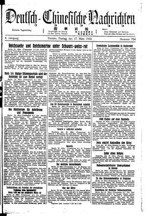 Deutsch-chinesische Nachrichten vom 17.03.1933