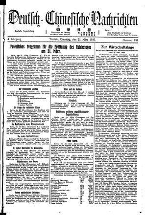 Deutsch-chinesische Nachrichten vom 21.03.1933