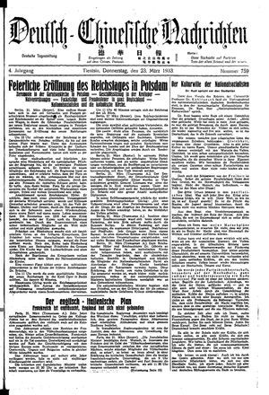 Deutsch-chinesische Nachrichten vom 23.03.1933