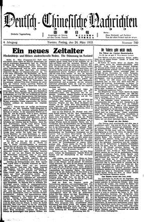 Deutsch-chinesische Nachrichten vom 24.03.1933