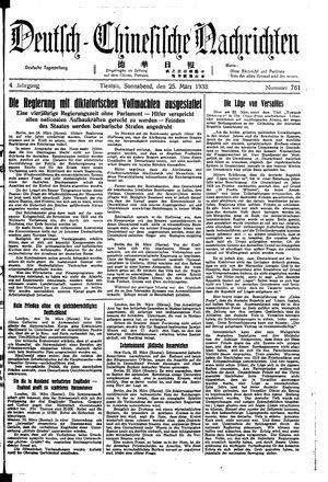 Deutsch-chinesische Nachrichten vom 25.03.1933