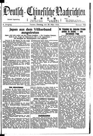 Deutsch-chinesische Nachrichten vom 28.03.1933
