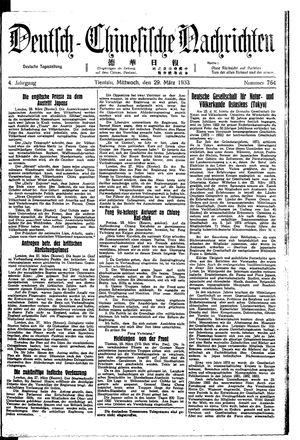 Deutsch-chinesische Nachrichten vom 29.03.1933