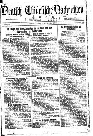 Deutsch-chinesische Nachrichten vom 31.03.1933