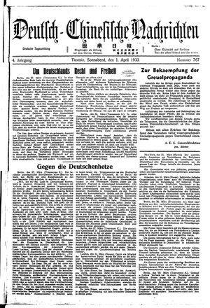 Deutsch-chinesische Nachrichten vom 01.04.1933
