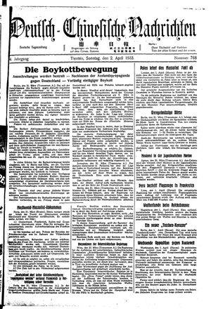 Deutsch-chinesische Nachrichten vom 02.04.1933