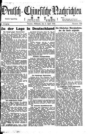 Deutsch-chinesische Nachrichten vom 05.04.1933