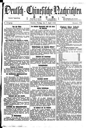 Deutsch-chinesische Nachrichten vom 07.04.1933