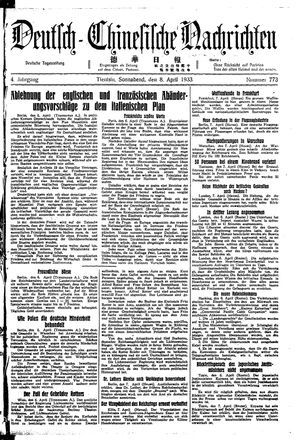 Deutsch-chinesische Nachrichten vom 08.04.1933