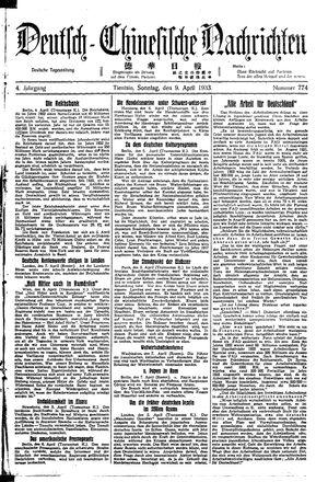 Deutsch-chinesische Nachrichten vom 09.04.1933