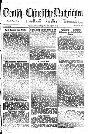 Deutsch-chinesische Nachrichten vom 13.04.1933