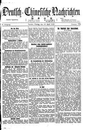 Deutsch-chinesische Nachrichten vom 14.04.1933