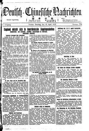 Deutsch-chinesische Nachrichten on Apr 16, 1933