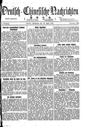 Deutsch-chinesische Nachrichten vom 19.04.1933