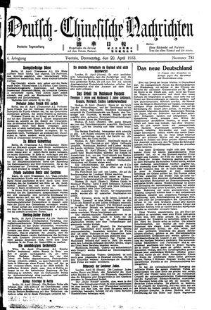Deutsch-chinesische Nachrichten vom 20.04.1933