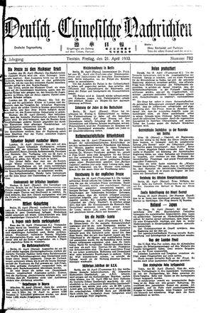 Deutsch-chinesische Nachrichten vom 21.04.1933